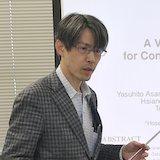 Soichiro Hidaka